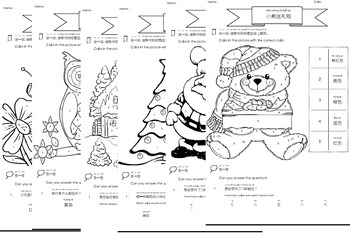 NO PREP Christmas Coloring Activity Pack -Simplified Chinese/Eng
