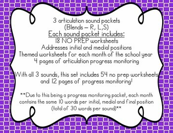 No Prep Articulation Color, Cut & Paste + Progress Monitoring (Blends R, S, L)