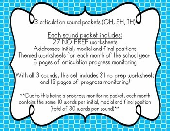No Prep Articulation Crafts for the Year & Progress Monitoring (SH, CH, TH)