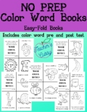 NO PREP Color Word Easy Fold Books (5 weeks)