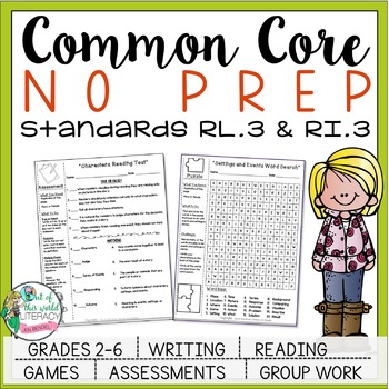 No Prep Reading and Writing: Standard 3 {includes tests and quizzes!}
