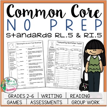 No Prep Reading and Writing: Standard 5 {includes tests and quizzes!}
