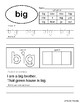 Sight Word Practice Bundle, From Pre-K to 3rd Grade. NO PREP!