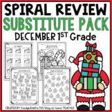 Sub Plans NO PREP Review Worksheets for December 1st Grade