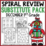 Sub Plans NO PREP Review Worksheets for December 1st Grade
