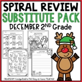 Sub Plans NO PREP Review Worksheets for December 2nd Grade