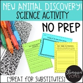 NO PREP- Design an Animal Science Activity