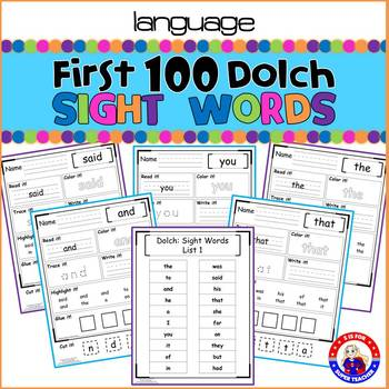 NO PREP! First 100 Sight Words
