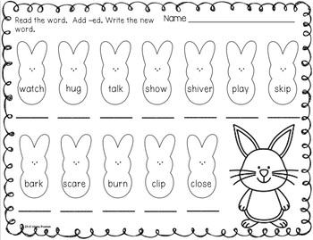 EASTER NO PREP  Language Arts Printables