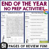 End of the Year Activities: No Prep