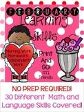 *NO PREP* February Learning Skills Pre-K4 and Kindergarten