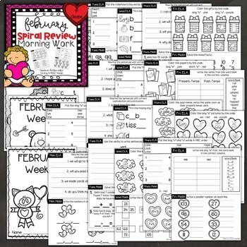 Morning Work/Spiral Review for 1st Grade - February