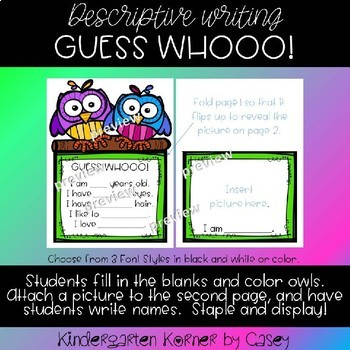 NO PREP Guess Whooo Owl Writing Craft Beginning of the Year Kindergarten Writing