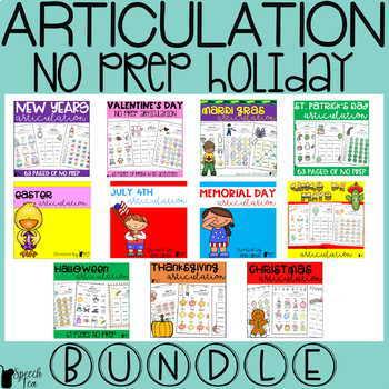 Articulation Activities Holiday Bundle- NO PREP!