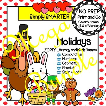 NO PREP Holiday Games Mega Bundle