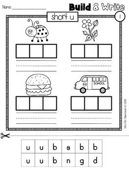 Build & Write CVC Words - NO PREP