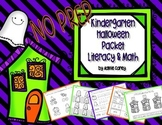 NO PREP Kindergarten Halloween Packet:  Literacy & Math