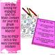 3rd Grade Math Centers for March No Prep