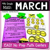 4th Grade MATH Centers for March No Prep