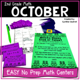 2nd Grade Math Centers for October No Prep