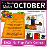 4th Grade MATH Centers for October No Prep