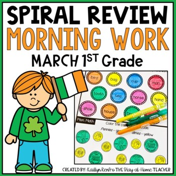 March Morning Work 1st Grade