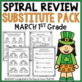 Sub Plans Packet NO PREP Review Worksheets for March 1st Grade