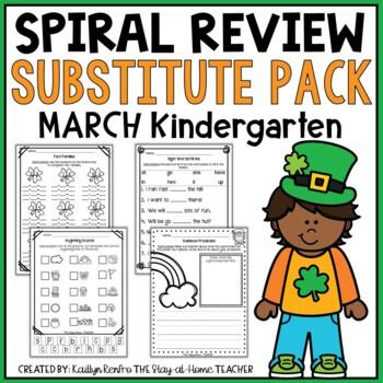Sub Plans NO PREP Worksheets for March Kindergarten