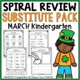 Sub Plans Packet NO PREP Worksheets for March Kindergarten