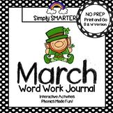 NO PREP March Word Work Journal