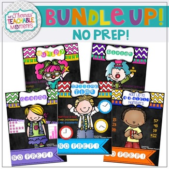NO PREP! Math Bundle