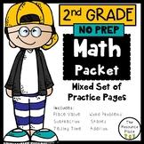 NO PREP Math Packet (2nd Grade)