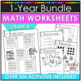 Math Worksheets 4th Grade Bundle