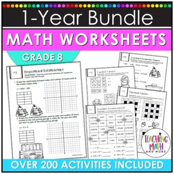 NO PREP Math Packets BUNDLE {8th Grade Collection}