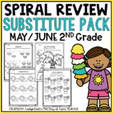 Sub Plans NO PREP Review Worksheets for May and June 2nd Grade