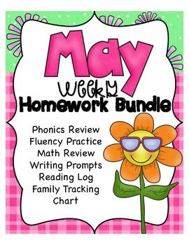 NO PREP May Monthly Homework Bundle