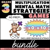 NO PREP Mental Multiplication Strategies BUNDLE Unit with