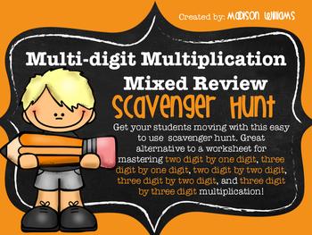 NO PREP Multi-digit Multiplication Scavenger Hunt MIXED REVIEW