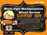 NO PREP Multi-digit Multiplication Scavenger Hunt MIXED REVIEW