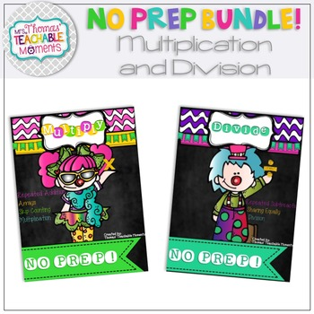 NO PREP! Multiplication and Division Bundle