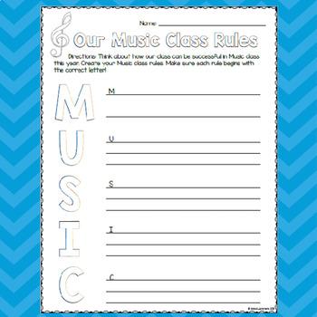 NO PREP Music Class Rules Creative Worksheet