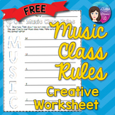 NO PREP Music Class Rules Creative Worksheet