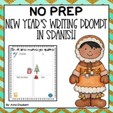 NO PREP New Years Writing Prompt in Spanish