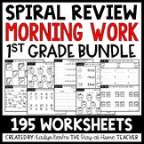 Spiral Review Morning Work 1st Grade YEAR LONG BUNDLE