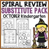 Sub Plans NO PREP Review Worksheets for October Kindergarten