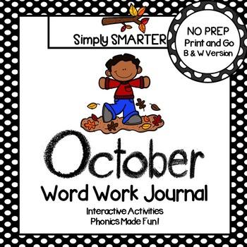 NO PREP October Word Work Journal