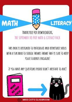 NO PREP Pack - Back to School SEPTEMBER - Grades 1 2 3 - Math & Literacy Pack