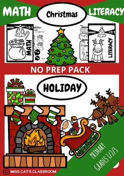 NO PREP Pack - Holiday CHRISTMAS - Grades 1 2 3 - Math & Literacy Worksheets