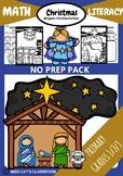 NO PREP Pack - NATIVITY Christmas - Grades 1 2 3 - Math & Literacy Worksheets