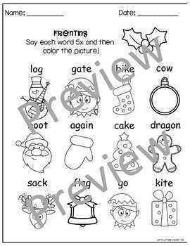 NO-PREP Phonology Printables Bundle: Holiday Edition
